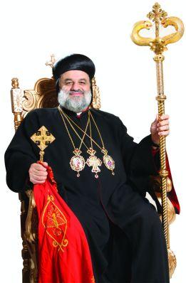 Patriarch Aphrem II