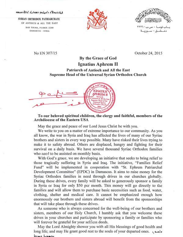 Patriarch Letter