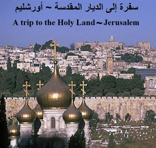 Posters_25_Holy Land_B_2016