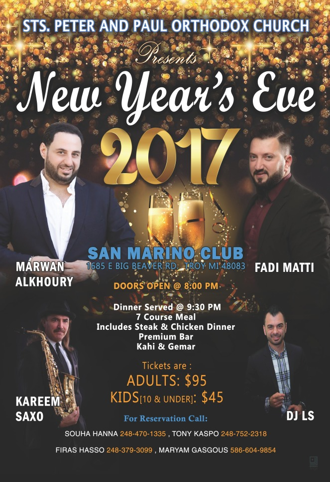 new-years-party-2017-3