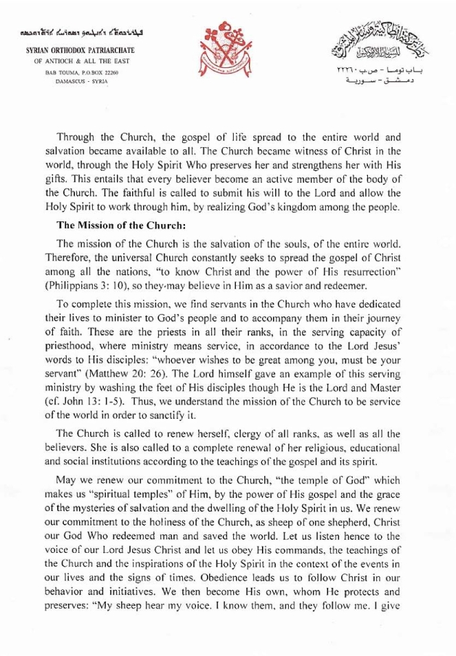 encyclical-english_great-lent-2017_4