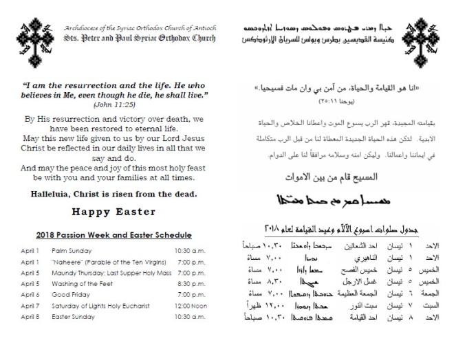 Easter Card_2018 JPG